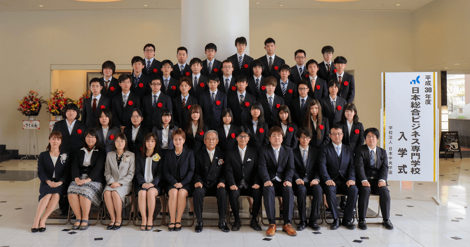 入学 式 学校 専門